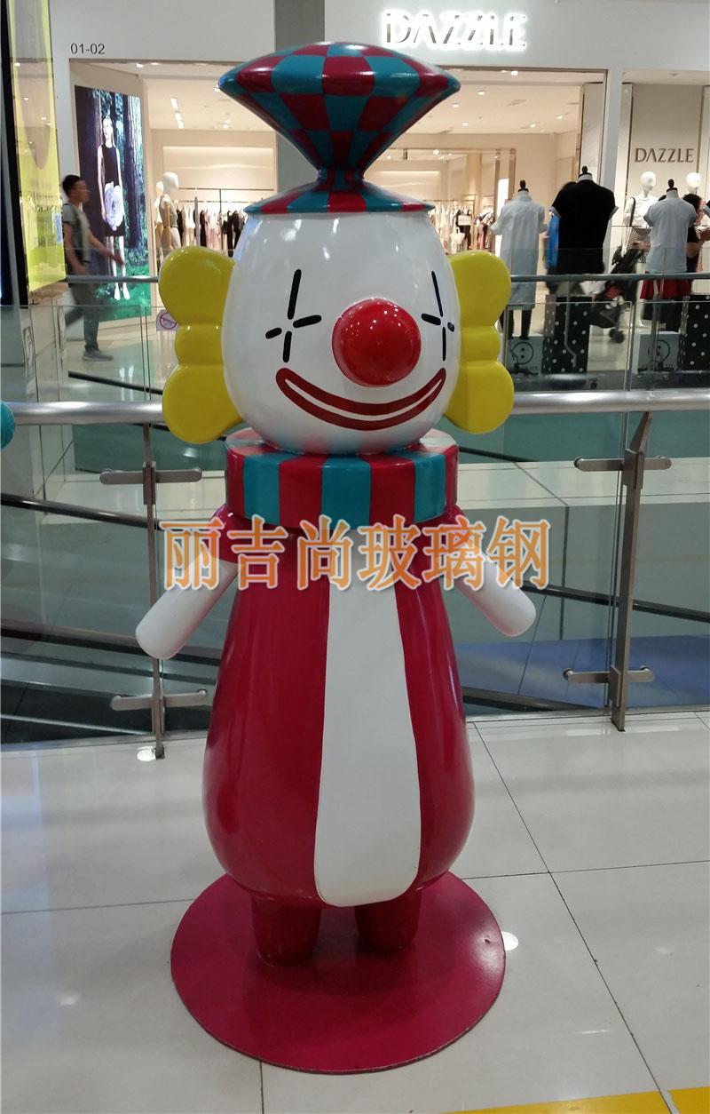 小丑卡通玻璃钢雕塑工艺摆件